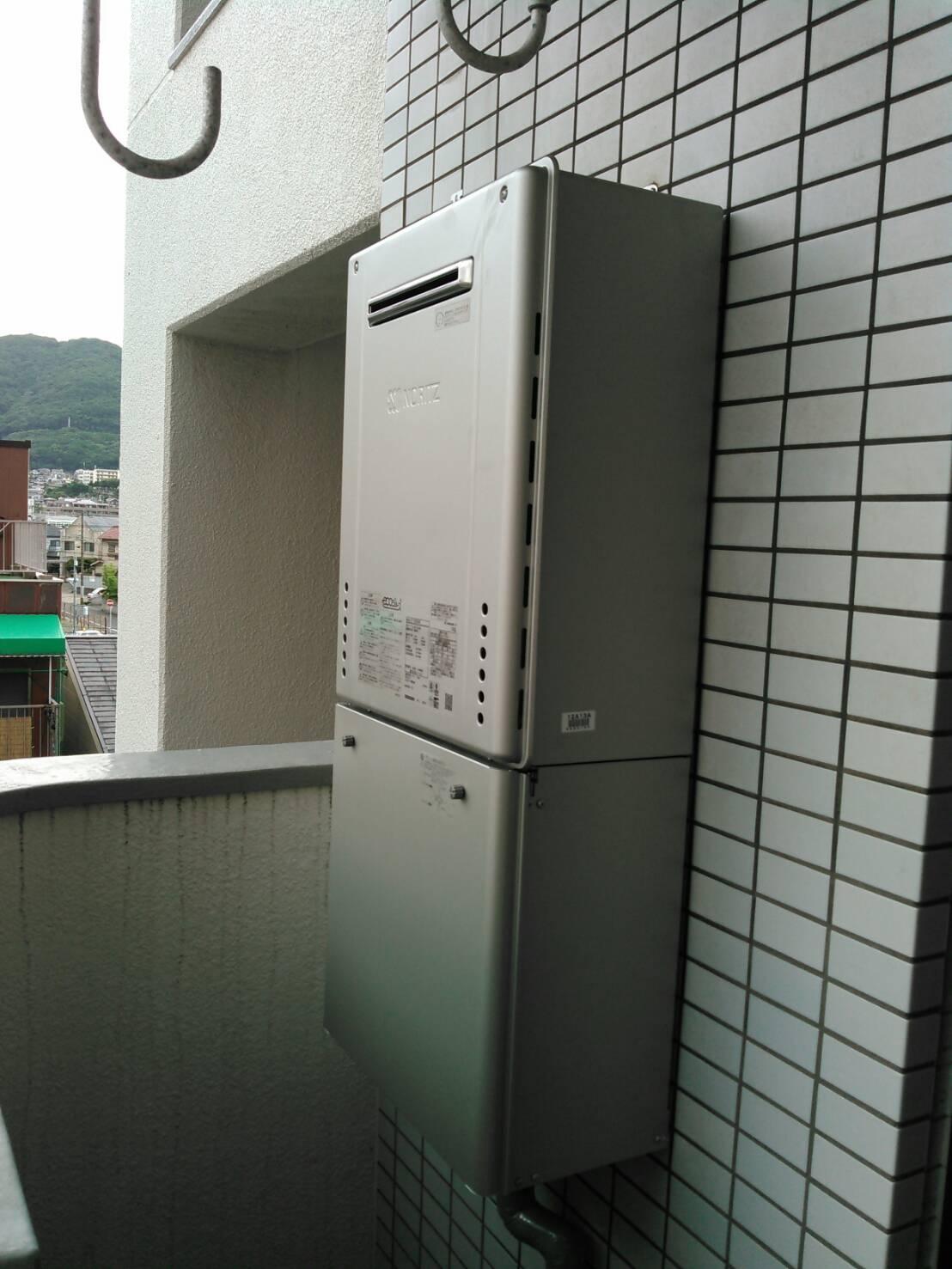 エコジョーズガス給湯器に取替
