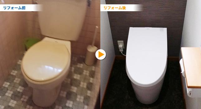 【トイレ】トイレもタンクレスでスタイリッシュに。