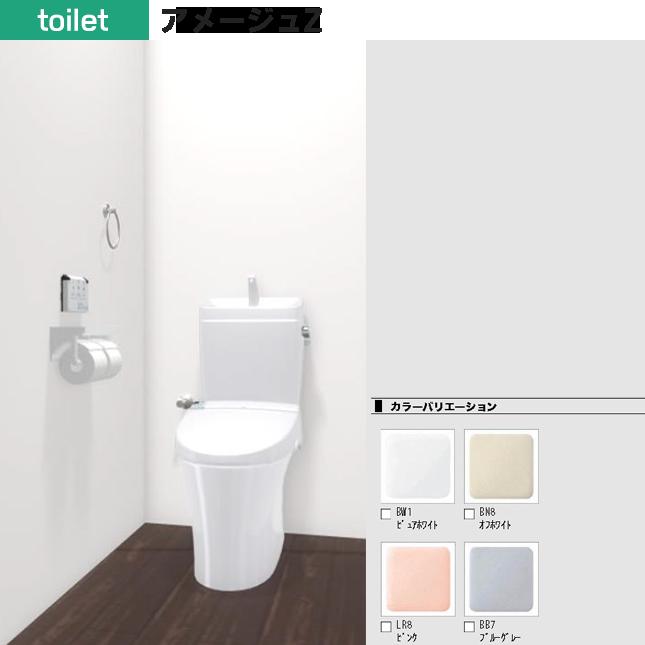 トイレ・アメージュZ