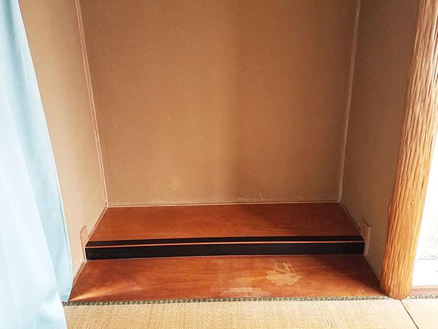 【和室・床の間】フラットにして物が置けるスペースに。