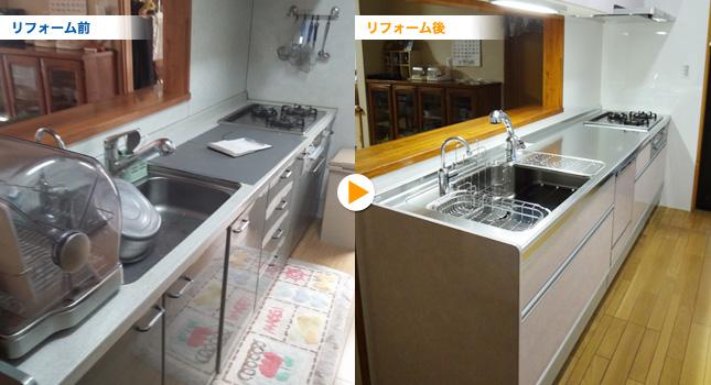 【キッチン】オールステンレスでお手入れ簡単!