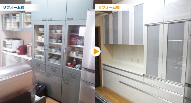 【キッチン】カップボードの高さも揃えてすっきりと